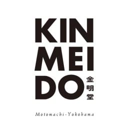 革ひも メガネルーペ ペンダント(開き1.6倍・たたみ2.2倍)/金明堂 KINMEIDO