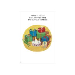 名入れ絵本 リサとガスパールのバースデー(手渡しで贈り物する方に便利な「ギフト包装材」付き)