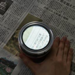 LED拡大鏡 sumolia