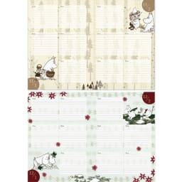 【ディノス限定販売】MOOMIN/ムーミン フルカラー5年日記(連用日記) 名入れなし 11月・12月日記ページ