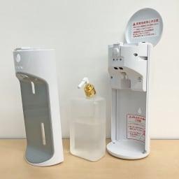 ecomo/エコモ アルコール消毒液オートディスペンサー「ウィルッシュ」 内部のタンクに市販の液状消毒液を入れて使用します。※ジェル状の消毒液は使用できません。