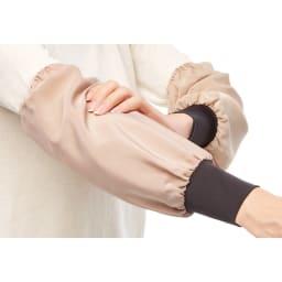 朝倉染布 はっ水アームカバー2色セット 袖口は水着用の伸縮素材を使用。手首にやさしくフィット。