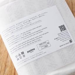 パシーマ(R)たっぷり水吸いサラリと乾く!キッチンふきん(M2枚組) 個装パッケージにも、商品説明などを記載しているので、お配りギフトとしてもおすすめ。