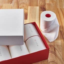 うさぎトイレットペーパーセット 8個 ギフトボックス 出産祝いや結婚祝い、内祝い、お中元お歳暮にもおすすめ。