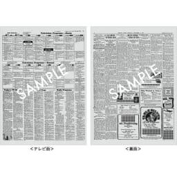 お誕生日新聞 還暦(60枚セット)