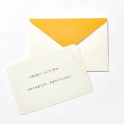 お誕生日新聞 古希(70枚セット) 古希をお祝いする定型文の入ったカードをお付けします。