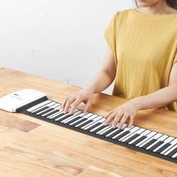 ロールアップピアノ
