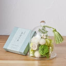 ガラスドームミニ仏花プリザーブドお線香付 (イ)グリーン 煙の少ないお線香付きでお届け。