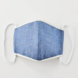 備後デニムマスク 同色3枚セット(男性・女性両用) 日本製 (ア)ライトブルー&シロ ※同色3枚組でお届けします