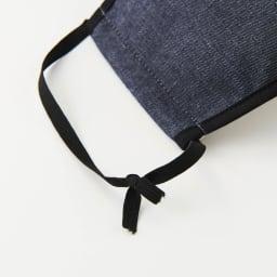 備後デニムマスク 同色3枚セット(男性・女性両用) 日本製 ひもは長さ調整ができます。