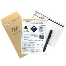 似顔絵 お仕立券 オーダーハンカチ&マグカップ 「お仕立て券タイプ」になります。ご注文後、専用のお申込書と返信用封筒、お絵かきセットをお届けします。