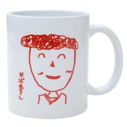 似顔絵 お仕立券 オーダーハンカチ&マグカップ マグカップに印字するイラストは、お届けしたお仕立券にてプリントの色を黒・ピンク・青・緑・茶から選択できます。(画像は茶)