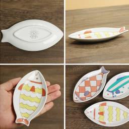 ハレクタニ 小魚皿 【選べる3枚組】