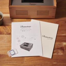 プリモトーン 特選50曲SDカード付 150曲搭載の専用SDカード、楽曲リスト、わかりやすい使用ガイドブック付き