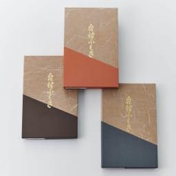 京都正絹ちりめん台付袱紗 ボックス入り パッケージ入りでプレゼントにもおすすめ。