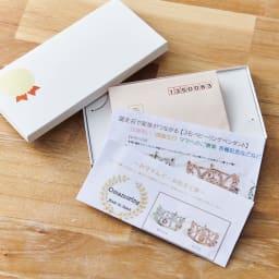 <お仕立券>お守りんぐ SV925 お仕立券(申込書)・説明書・返信用封筒がセットになっています。
