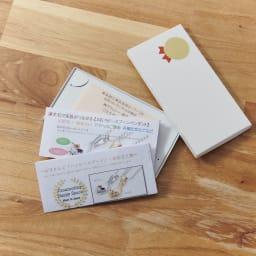 <お仕立券>お守りんぐハッピースプーン SV925 説明書・お仕立券(申込書)・返信用封筒がセットになっています。