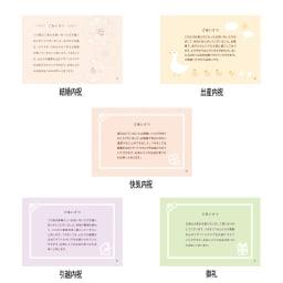 [カタログギフト]ミストラル・オレガノ メッセージカード