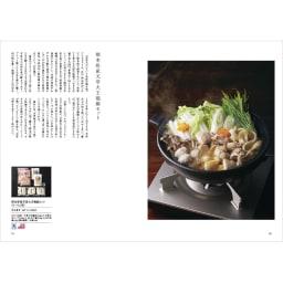 [カタログギフト]日本のおいしい食べ物・蓬