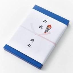 [カタログギフト]たびもの撰華 梓コース(JTBえらべるギフト) 「内のし」をご指定の際は化粧箱に直接のし掛けをした後、包装紙でお包みします。