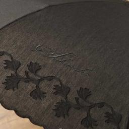 日本製 カットジャカード 刺繍折りたたみ 日傘 (ウ)ブラック  ※画像はイニシャル刺繍が入っていますが、お届けの商品は入りません。