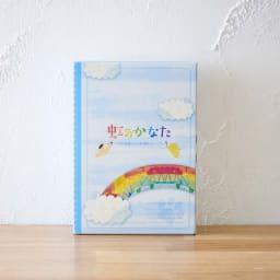 ペットご供養セット (ロウソク・線香&胡蝶蘭マジックウォーターミニ供花) たくさんの人をペットロスから救ってきた「虹の橋」という物語をもとにしたデザインです。