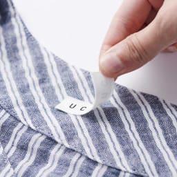UCHINO/ウチノ マシュマロガーゼ メンズ七分袖パジャマ 襟ネームラベルはシール状になっておりはがせます。