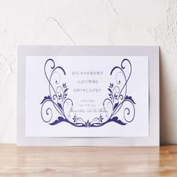 灯る仏花(R) 蘭 ご挨拶文付きでお供えの贈り物にもオススメです。