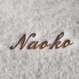 【お名前刺繍】UCHINO 奇跡のタオル®スーパーマシュマロ® スモールバスタオル2枚入り (イ)ベージュ ※ベージュのみ刺しゅう糸のカラーがブラウンとなります。