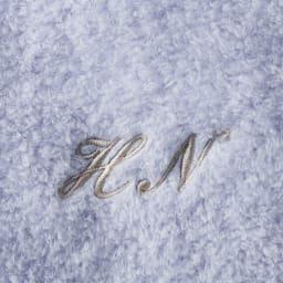 【お名前刺繍】UCHINO 奇跡のタオル®スーパーマシュマロ® スモールバスタオル1枚入り (ウ)ブルーグレー ※2文字までの場合は、2文字とも大文字となります(イニシャル)。