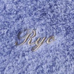 【お名前刺繍】UCHINO 奇跡のタオル®スーパーマシュマロ® スモールバスタオル1枚入り (ア)ブルー ※英字のみ5文字まで。※3文字以上の場合、頭文字のみ大文字、後は小文字になります。NG例)「Ryosuke」は5字以上のため不可。