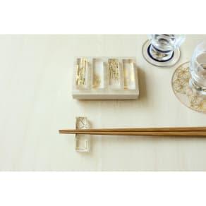 TOUMEI 箸置きセット 箔 写真