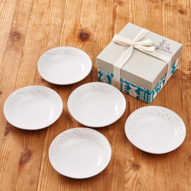 mulet レリーフプレート 5枚セット 周縁に柄違いのレリーフ(浮き彫り細工)が入ったお洒落な小皿5枚組。