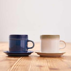 ポトペリー blur ペア デミタス コーヒーカップ&ソーサー 写真