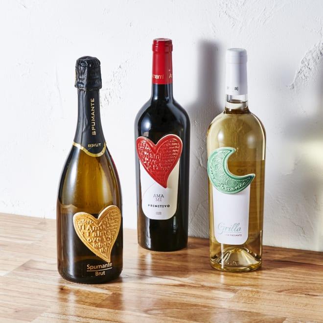 エティケ社 セラミックラベルワイン 左から(ア)スパークリングワイン(イ)赤ワイン(ウ)白ワイン