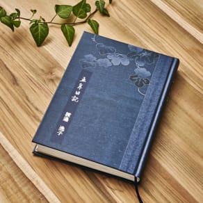 ディアカーズ5年日記 和風『花』(名入れ有) 写真