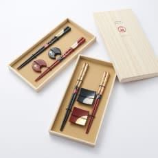 一双 夫婦箸&箸置きギフトセット 桐箱入