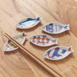ハレクタニ 魚箸置き5個セット 新しい九谷焼「ハレクタニ」。人気のサカナデザインです。
