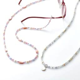 3WAY グラスホルダー&ネックレス  左から (ア)ピンク系 (イ)ホワイト系 ※メガネは含まれません。