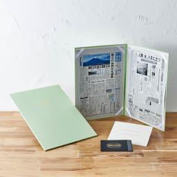 お誕生日新聞ファイル入り2枚セット<br />お誕生日カード付 自分の誕生日の新聞を記念品として・・・素敵なファイルに入れた2枚セットです。