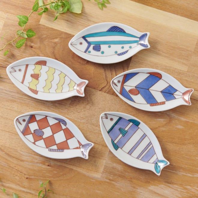 ハレクタニ 小魚皿 【選べる3枚組】 新しい九谷焼「ハレクタニ」。人気のサカナデザインです。
