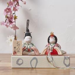 とのとひめ モダン(桃の節句・ひな人形) 人気のリバティプリントの生地を使用したハンドメイドひな人形が新登場!