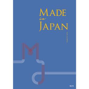 [カタログギフト]メイド イン ジャパン・MJ10 写真