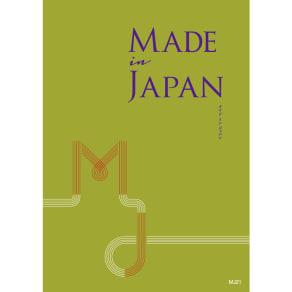 [カタログギフト]メイド イン ジャパン・MJ21 写真