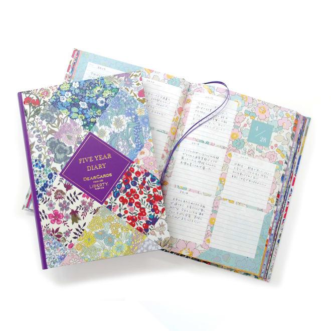 名前オーダー 5年日記リバティファブリックス リバティ・ファブリックスの人気デザインを集めた華やかな5年日記。