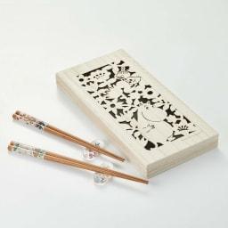 ムーミン 木箱入りペア箸セット