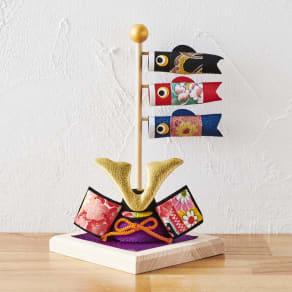 白木台コンパクトお飾り 兜と鯉のぼり 写真
