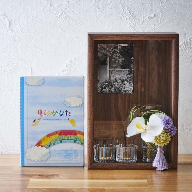 ペットご供養フルセット (ミニ仏壇&ロウソク・線香&胡蝶蘭マジックウォーターミニ供花) ミニお仏壇フレーム、ペットローソク・線香メモリアルセット「虹のかなた」、お供え花のフルセットでお届けします。