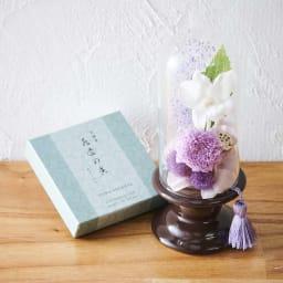 ミニガラスドーム供花 お線香付き ガラスドームの供花と、無限に広がる海をイメージした爽やかな香りのお線香のセットでお届けします。