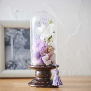 ミニガラスドーム供花